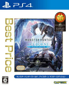 【PS4】モンスターハンターワールド:アイスボーン マスターエディション Best Price カプコン [PLJM-16710 PS4 モンスターハンターワールド アイスボーン ME ベスト]