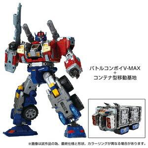 おもちゃ, ロボットのおもちゃ  DA-65 V-MAX