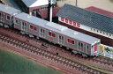 [鉄道模型]マイクロエース (Nゲージ) A9757 相鉄7000系 ヒートポンプクーラー搭載編成 基本4両セット