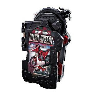 Kamen Rider bike DX
