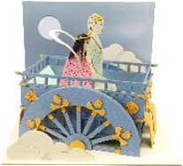 NONスケール みにちゅあーとキット スタジオジブリminiシリーズ 月からのお迎え(かぐや姫の物語)【MP07-110】 さんけい画像
