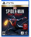 【封入特典付】【PS5】Marvel's Spider-Ma
