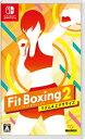 【Switch】Fit Boxing 2 -リズム&エクササイズ- イマジニア [HAC-P-AXF