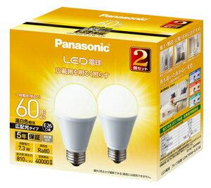パナソニック(Panasonic) パナソニック LED電球 口金直径26mm 7.3W 温白色相当 広配光タイプ60形相当2個入りLDA7WWGEW12T