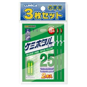 日本化学発光