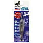C20246 ルミカ LED水中集魚ライト 俊光(レッド) LUMICA(日本化学発光) しゅんこう