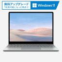THH-00020(LG/8/128P マイクロソフト Surface Laptop Go (8GB/128GB) プラチナ 12.4型 モバイルノートパソコン Office Home & Business 2019 搭載・・・