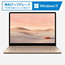 THH-00045(LG/8/128SN マイクロソフト Surface Laptop Go (8GB/128GB) サンドストーン 12.4型 モバイルノートパソコン Office Home & Business 2019 搭載・・・