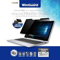WIG13PF ユニーク Windows ノートパソコン 13.3インチ用 液晶保護フィルム