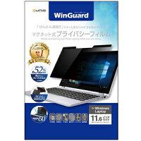 WIG11PF ユニーク Windows ノートパソコン 11.6インチ用 液晶保護フィルム