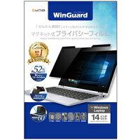 WIG14PF ユニーク Windows ノートパソコン 14インチ用 液晶保護フィルム