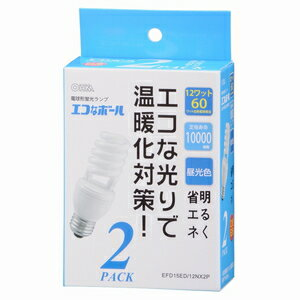 オーム電機 電球形蛍光灯 エコなボール E26 スパイラル形 60W相当 昼光色 EFD15ED/12NX2P st-5496