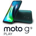 PAKK0026JP(G9P-GR) Motorola(モトローラ) moto g9 PLAY - フォレストグリーン 6.5インチ SIMフリースマートフォン (4GB/64GB)