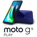 PAKK0003JP(G9P-BL) Motorola(モトローラ) moto g9 PLAY - サファイアブルー 6.5インチ SIMフリースマートフォン (4GB/64GB)