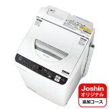 (標準設置料込)ES-TX5EJ-W シャープ 5.5kg 洗濯乾燥機 ホワイト系 SHARP ES-TX5E-S のJoshinオリジナルモデル [ESTX5EJW]