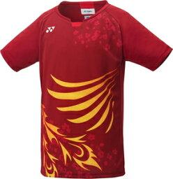 YO-10380J-821-J130 ヨネックス ジュニア ゲームシャツ(クレナイ・サイズ:J130) YONEX