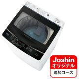 (標準設置料込)洗濯機 一人暮らし 5kg AQW-G50JJ-W アクア 5.0kg 全自動洗濯機 ホワイト AQUA 「AQW-GS50J-W」 のJoshinオリジナルモデル [AQWG50JJW]