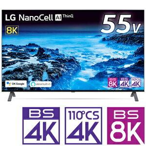 LG(エルジー)『Nano cell』