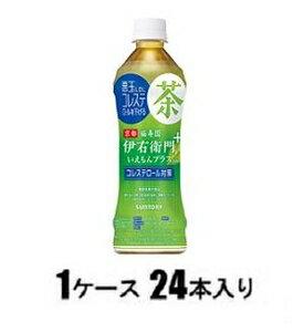 お茶飲料, 日本茶  500ml124 -500MLX24