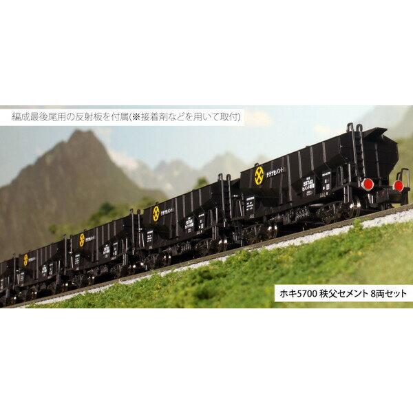 [鉄道模型]カトー (Nゲージ) 10-1460 ホキ5700 秩父セメント 8両セット