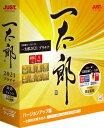 一太郎2021 プラチナバージョンアップ版 ジャストシステム 日本語ワープロソフト※パッケージ版