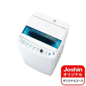 最大1000円OFF■ クーポン5/1023:59迄 (標準設置料込)JW-JC45D-Wハイアール4.5kg全自動洗濯機ホワ