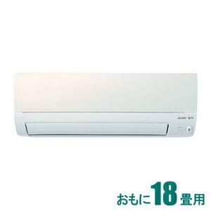 エアコン, ルームエアコン MSZ-S5621S-W 2021(18000) 18 (15231518) S 200V MSZS5621SW