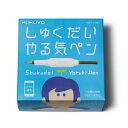 (業務用300セット) ZEBRA ゼブラ 油性ペン/マッキー 【極細 0.5mm/黒】 MO-120-MC-BK