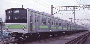 鉄道模型, 電車  (N) A1661 205 6