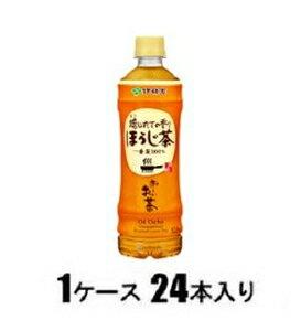 伊藤園 おーいお茶 焙じたての香り ほうじ茶 525X24