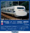 [鉄道模型]トミックス (Nゲージ) 97937 JR 700-0系東海道・山陽新幹線(AMBITIOUS JAPAN!)セット(16両)【特別企画品】 - Joshin web 家電とPCの大型専門店