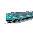 [鉄道模型]トミックス (Nゲージ) 98098 JR キハ47-0形ディーゼルカー(加古川線)セット(2両) - Joshin web 家電とPCの大型専門店