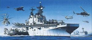 ミリタリー, 戦艦 1700 DR7009