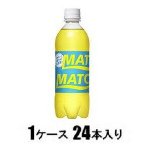 大塚食品 マッチ ペットボトル 500ml ×24本