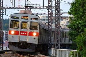 [鉄道模型]グリーンマックス (Nゲージ) 31506 東急電鉄8500系(8615編成・黄色テープ付き)基本4両編成セット(動力付き)