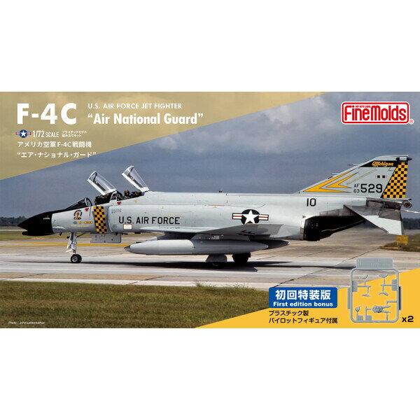 ミリタリー, 戦闘機・戦闘用ヘリコプター 172 F-4C FP46S