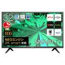 テレビ 32型 32A45G ハイセンス 32型 地上・BS・110度CSデジタルハイビジョンLED液晶テレビ (別売USB HDD録画対応)Hisense・・・