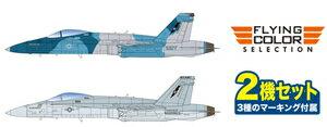 ミリタリー, 戦闘機・戦闘用ヘリコプター 1144 FA-18C FC-18