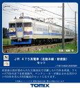 [鉄道模型]トミックス (Nゲージ) 98736 JR 475系電車(北陸本線・新塗装)セット(6両) - Joshin web 家電とPCの大型専門店