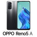 CPH2199BK(RENO5A) OPPO(オッポ) OPPO Reno5 A(SIMフリー版)- シルバーブラック 6.5インチ/ RAM 6GB/ ROM 128GB/ 5G対応/ 4眼カメラ/ 防水防塵/ おサイフケータイ/ 指紋認証 /顔認証