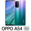 OPPO A54 5G(6.5インチ 4GB/RAM 64GB/ROM 5G対応 Simフリー版)