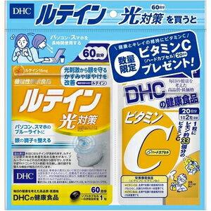 DHC ルテイン光対策 120日分 +ビタミンC ルテイン 目 眼 ブルーライト サプリメント