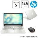 206L3PA-AAAS HP(エイチピー) Ryzen5 4500U 8GB メモリ 256GB SSD マウス付き Wi-Fi 6 ノートパソコン 15.6型 フルHD IPS HP 15s-eq 薄型 指紋認証 ナチュラルシルバー HP Laptop 15s-eq1000 シリーズ・・・