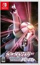 【上新オリジナル特典付】【Switch】ポケットモンスター シャイニングパール ポケモン [HAC-P-AX7RA NSW ポケモン シャイニングパール]