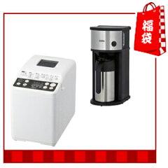 ツインバード ホームベーカリー+サーモス 真空断熱ポットコーヒーメーカーのセット 【税込】【返…