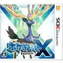 【特典付】【3DS】ポケットモンスターX 【税込】 ポケモン [CTR-P-EKJJ]【返品種別B】