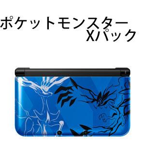 【特典付】【3DS】ニンテンドー3DS LL ポケットモンスター Xパック ゼルネアス・イベルタル ブルー【お1人様1台限り】 【税込】 任天堂 [SPR-S-BMDS]【返品種別B】【送料無料】