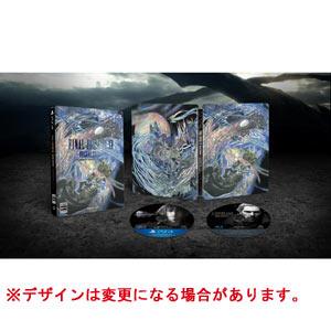 【PS4】ファイナルファンタジーXV デラックスエディション 【税込】 スクウェア・エニックス…