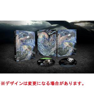 【Xbox One】ファイナルファンタジーXV デラックスエディション 【税込】 スクウェア・…