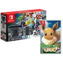 「Nintendo Switch 大乱闘スマッシュブラザーズ SPECIALセット」本体 + 「ポケットモンスター Lets Go! イーブイ」セット